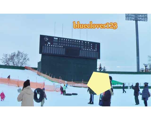 旅先でも手軽にウィンタースポーツ冬レジャーチューブ滑り03北海道旭川_ブログ子育てママの日々役に立ちそうなちょっとしたことblueclover123