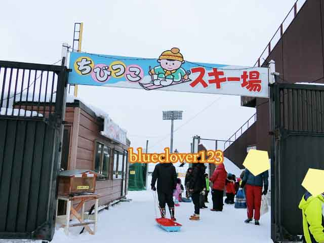 旅先でも手軽にウィンタースポーツ冬レジャーチューブ滑り06北海道旭川_ブログ子育てママの日々役に立ちそうなちょっとしたことblueclover123