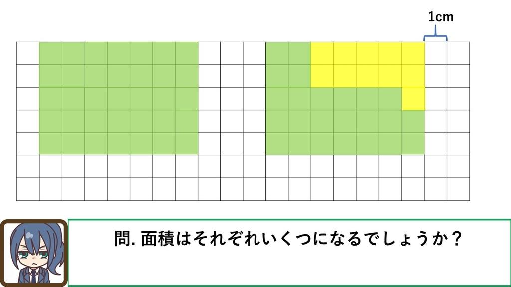 f:id:bluecrane:20181101171525j:plain