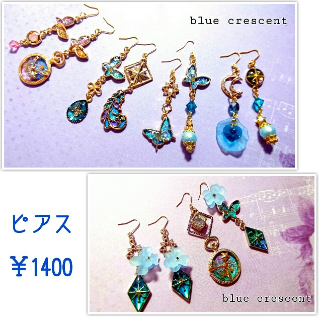 f:id:bluecrescent:20170526040519j:image