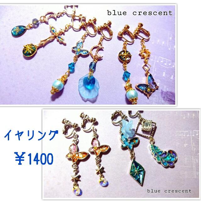 f:id:bluecrescent:20170526040534j:image