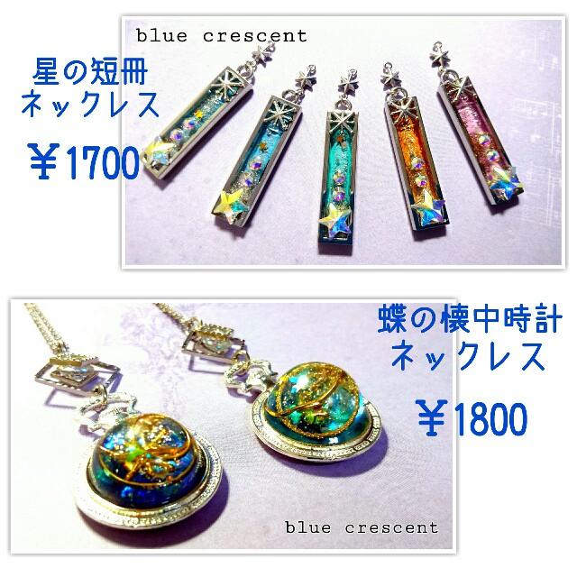 f:id:bluecrescent:20170526124834j:image