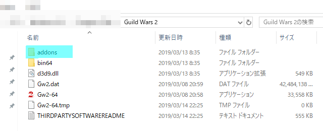 GW2: Build Template - いいかげんなブログ Reloaded