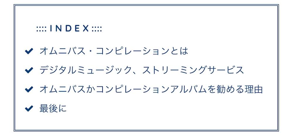 f:id:bluehip:20180210035708j:image