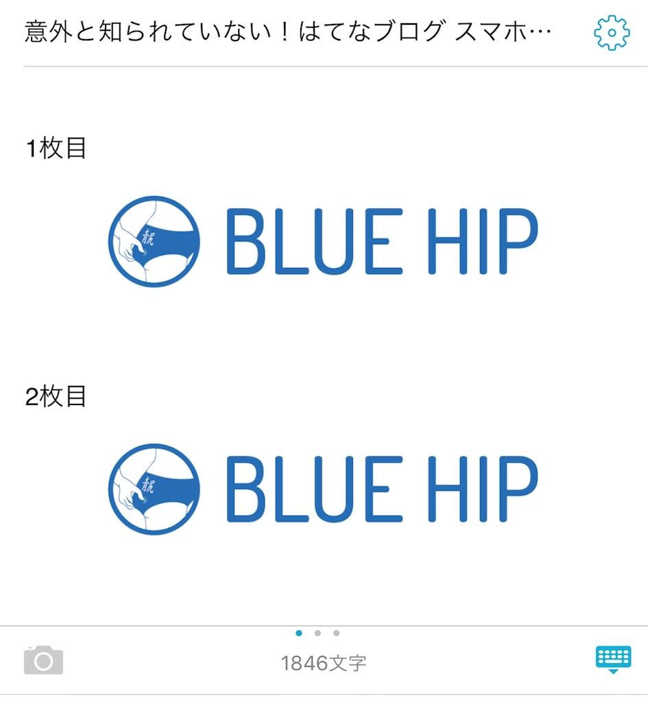 f:id:bluehip:20180212211927j:image