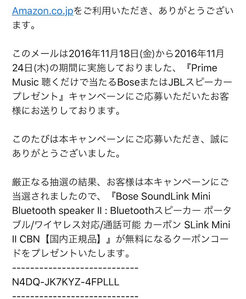 f:id:bluehip:20180706023753j:image