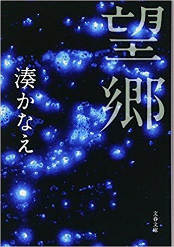 f:id:bluekana:20180124191854j:plain