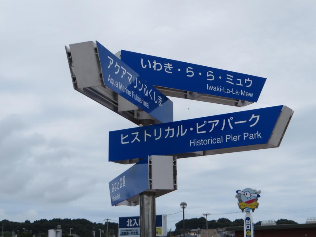 f:id:bluekana:20180815065449j:plain