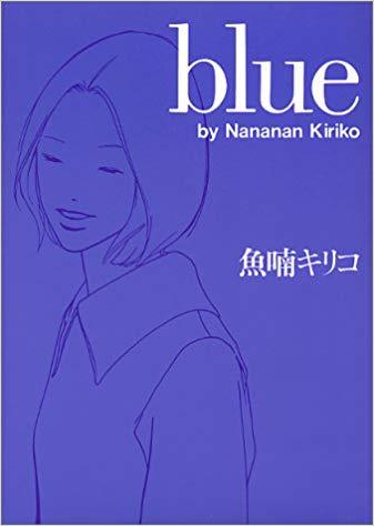 f:id:bluekana:20181202074150j:plain