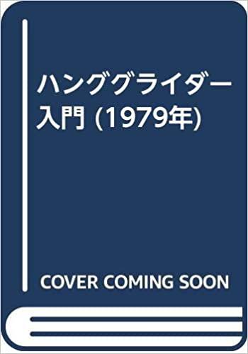 f:id:bluekana:20211009112215j:plain