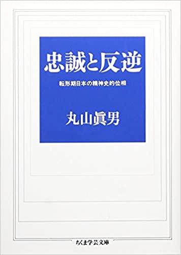 f:id:bluekana:20211009120533j:plain