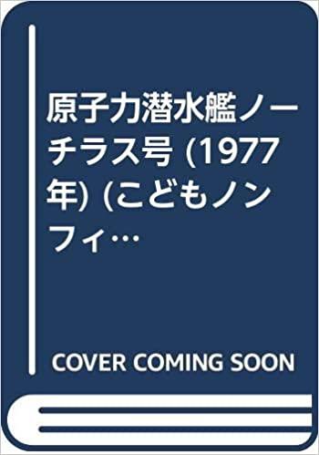 f:id:bluekana:20211010062735j:plain
