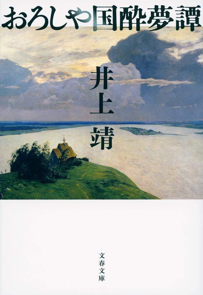 f:id:bluekana:20211011201159j:plain