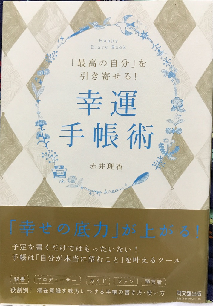 f:id:bluemoon_yuki:20170706204340j:image