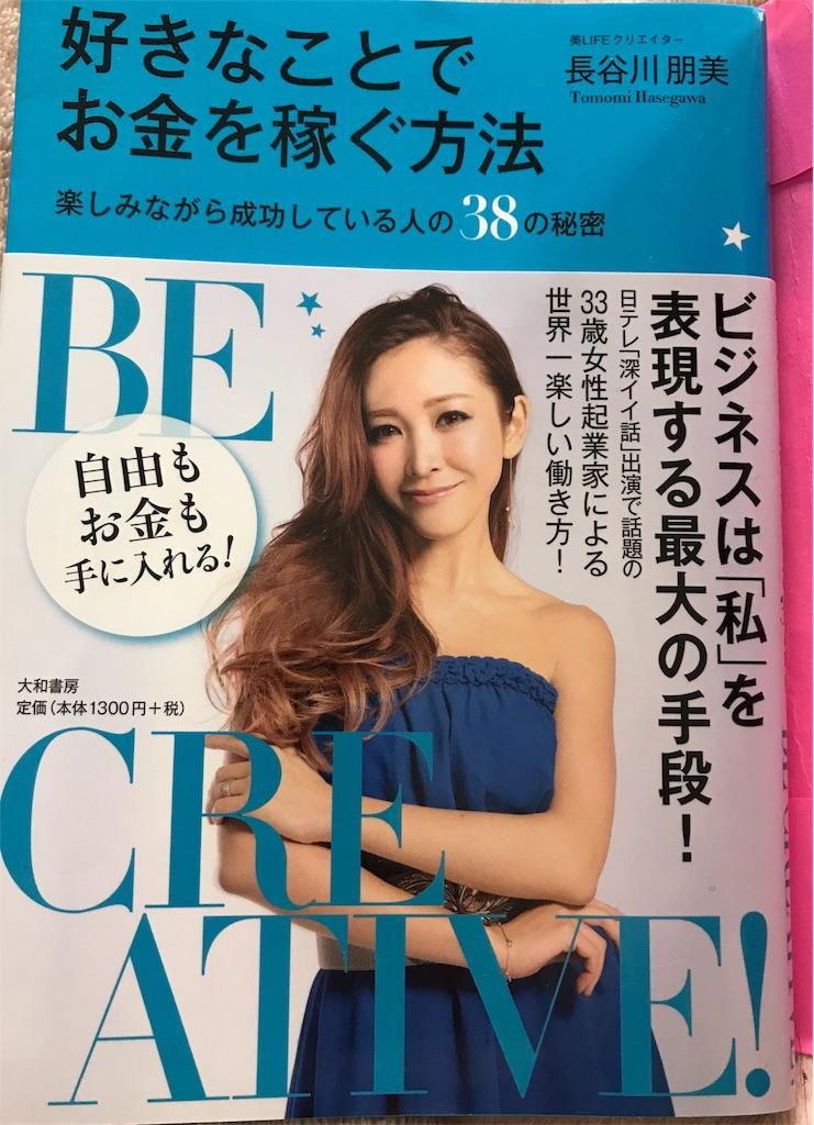 f:id:bluemoon_yuki:20170712183101j:image