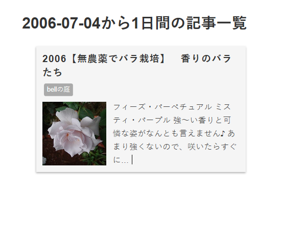 f:id:bluemoonbell:20200328152901p:plain