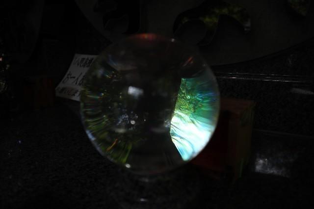 f:id:bluemoonbell:20201130102208j:image