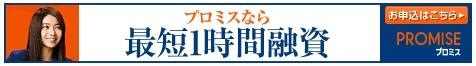 f:id:bluemoonnoriyukiyamazaki:20160610233825j:plain