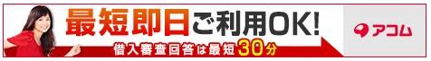 f:id:bluemoonnoriyukiyamazaki:20160610233826j:plain