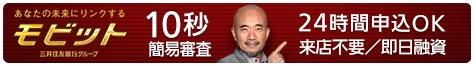 f:id:bluemoonnoriyukiyamazaki:20160610233827j:plain