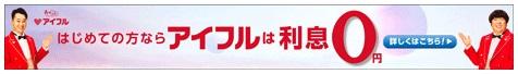 f:id:bluemoonnoriyukiyamazaki:20160610233828j:plain