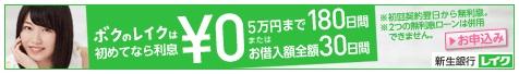 f:id:bluemoonnoriyukiyamazaki:20160610233829j:plain