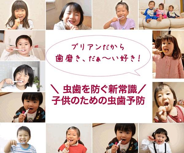f:id:bluemoonnoriyukiyamazaki:20160714123711j:plain