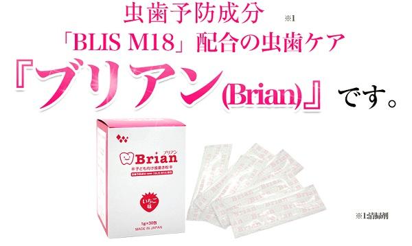 f:id:bluemoonnoriyukiyamazaki:20160714123714j:plain