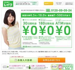 f:id:bluemoonnoriyukiyamazaki:20160902215202j:plain