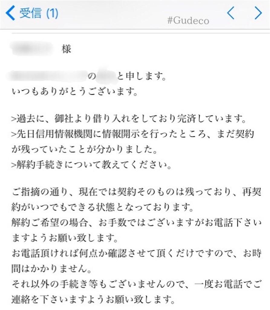 f:id:bluemyu:20170220141503j:image