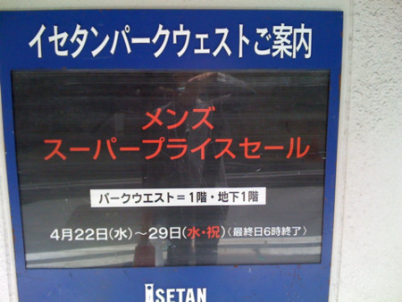 20090426110806