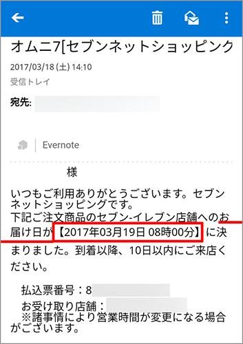 f:id:blueroll:20170328121857p:plain
