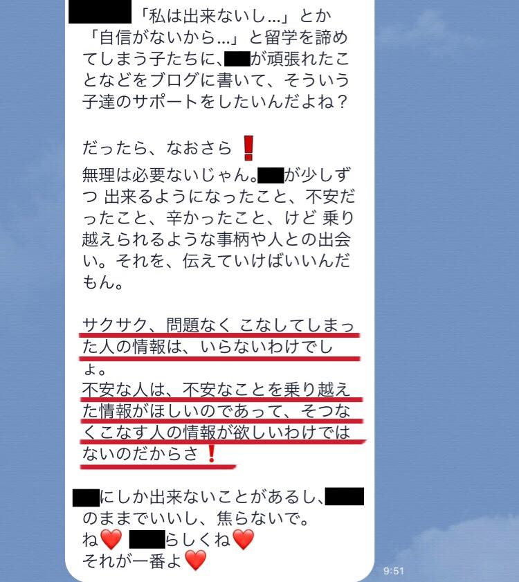f:id:blueroseryugaku:20190908025234j:plain