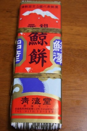 f:id:bluesapphire:20090211223707j:image:w175:left