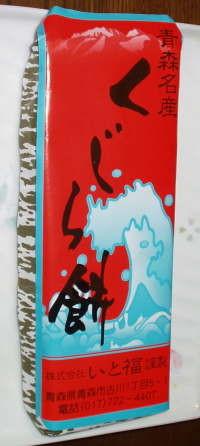 f:id:bluesapphire:20090213102729j:image:w100