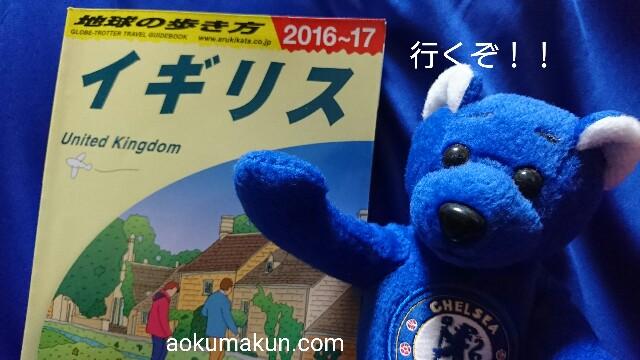 f:id:bluesbluesblues:20171110012329j:image