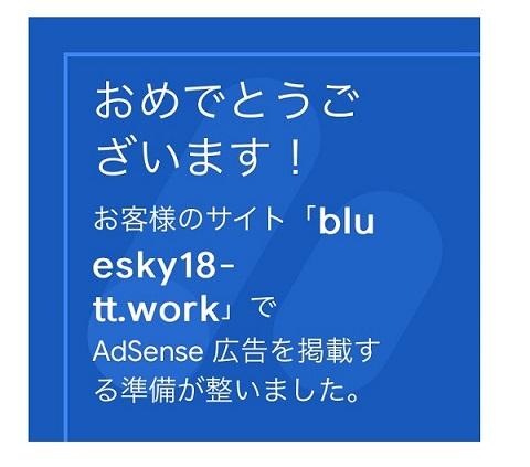f:id:bluesky-18-tt:20190412011404j:plain