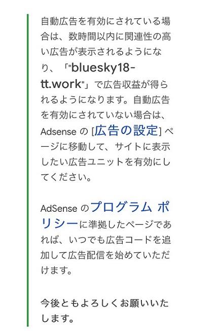 f:id:bluesky-18-tt:20190412011429j:plain