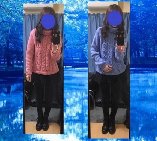 f:id:bluesky-18-tt:20190414034915j:plain