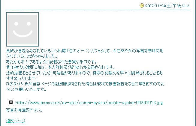f:id:bluesky-18-tt:20190705215935p:plain