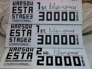 f:id:bluespear:20071217165711j:image