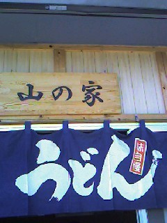 f:id:bluespear:20080811102816j:image