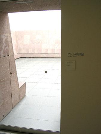 20110619221815