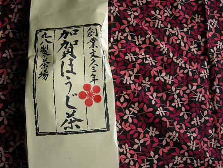 20111106213202
