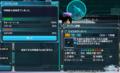 [PSO2] ファンタシースターオンライン2 (C)SEGA