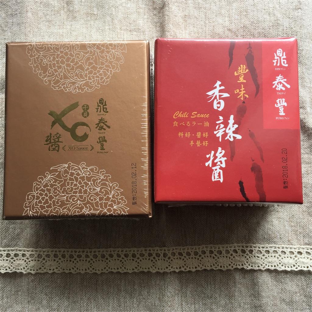 f:id:bluetomori:20170330183524j:image