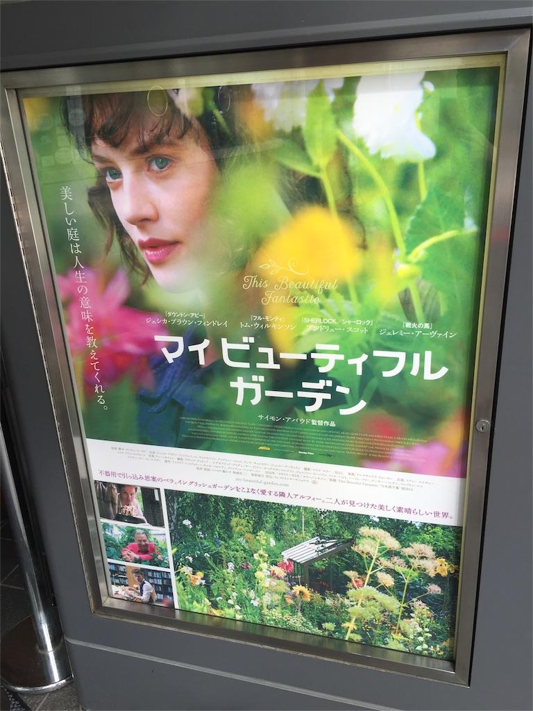 f:id:bluetomori:20170502154058j:image