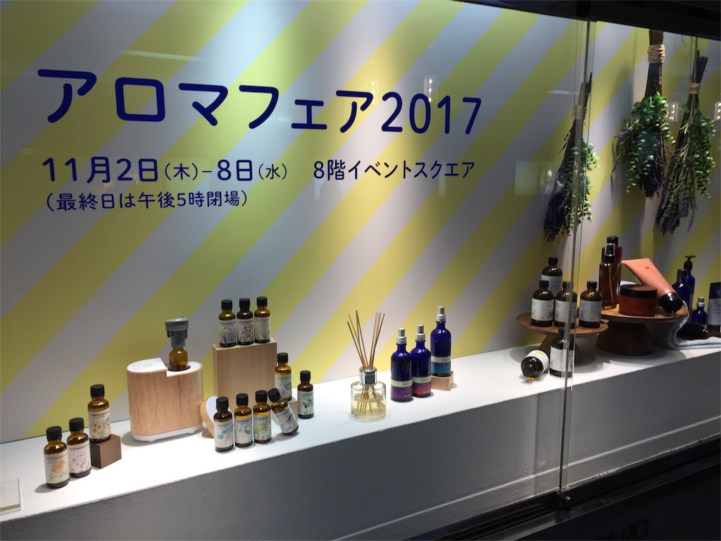 f:id:bluetomori:20171106230309j:image