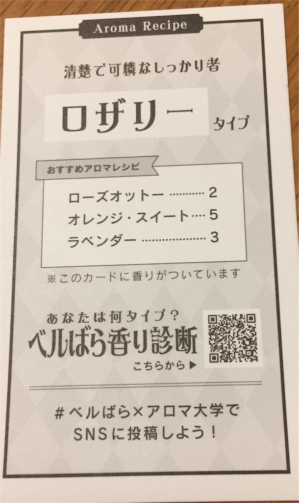 f:id:bluetomori:20171106230508j:image