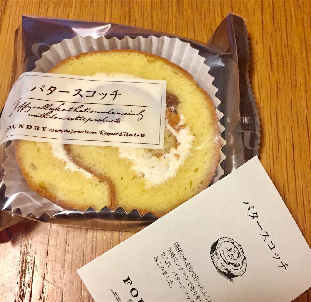 f:id:bluetomori:20171110205644j:image